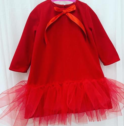 Amy Rose Christmas Kidswear